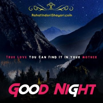Good Night Loving Quotes For Mom