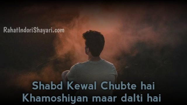 Zindagi shayari Quotes