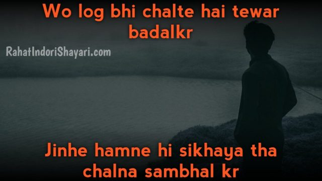 Zindagi shayari images in hindi​