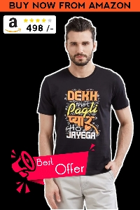 Dekh mat pagli pyar ho jayga t-shirt for men's