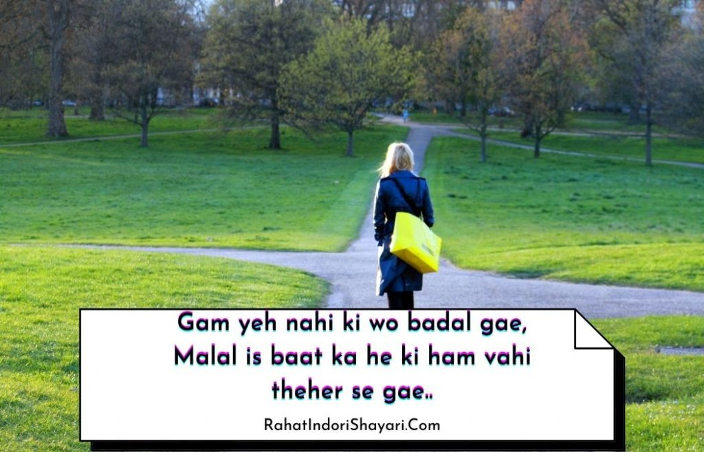 Takleef Quotes in Hindi