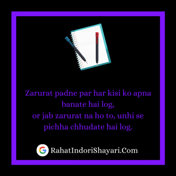 matlabi dost Quotes in english