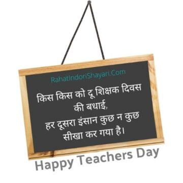 You are the best teachers quotes
