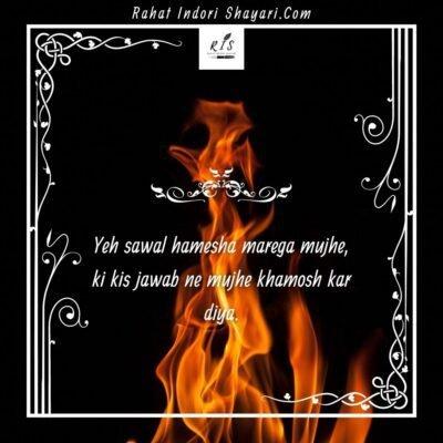 Pyar Me Marne Wali Shayari In Hindi